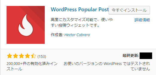 Popularposts-image