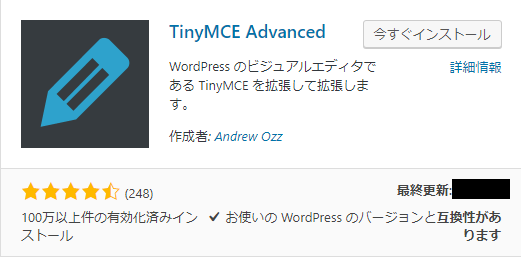 TinyMCEAdvanced-Plugin