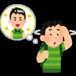 jibun_sagashi_man