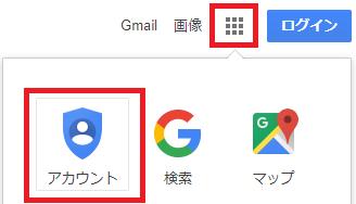 Search Console01