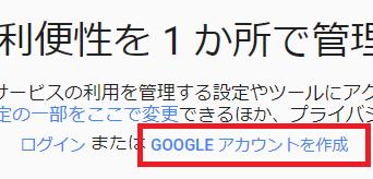 Search Console02