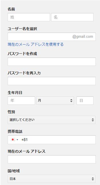 Search Console03