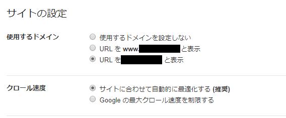 Search Console08
