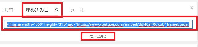 youtube-code