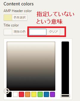 Glue-color01