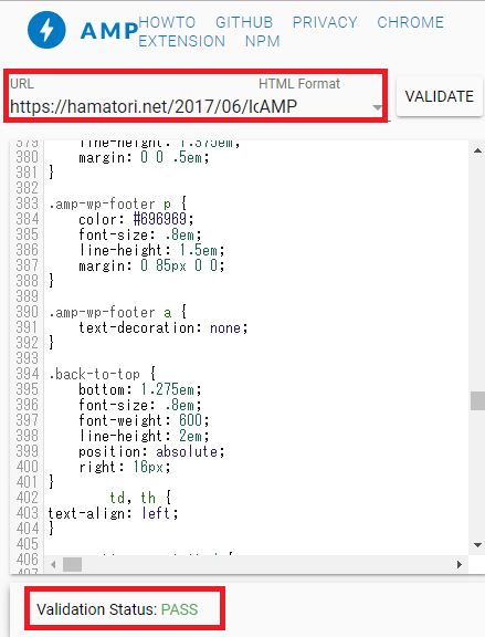 amp-validate-by-org