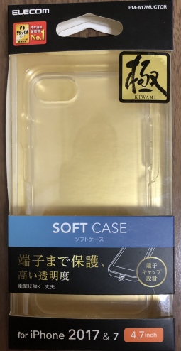 iPhone8-case