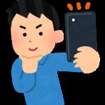 smartphone_jidori_selfy_man_eye