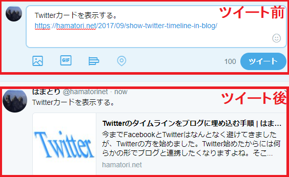 twitter-card-use