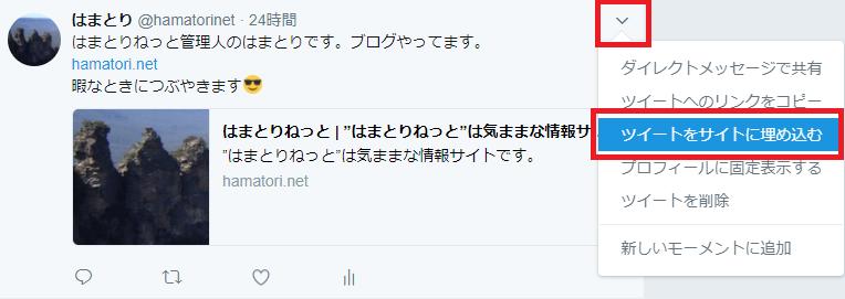 twitter-one-tweet