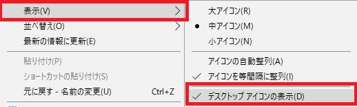 TabletMode-show-desktop