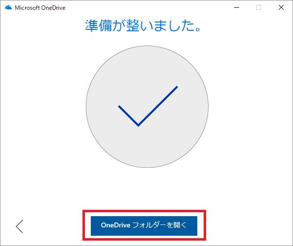 onedrive-login05