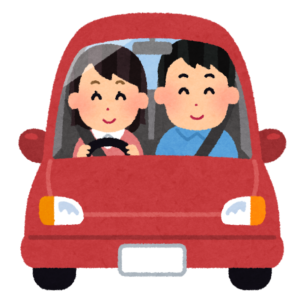 drive_date_couple