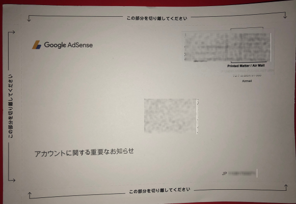 AdSense-pin-code-photo-01
