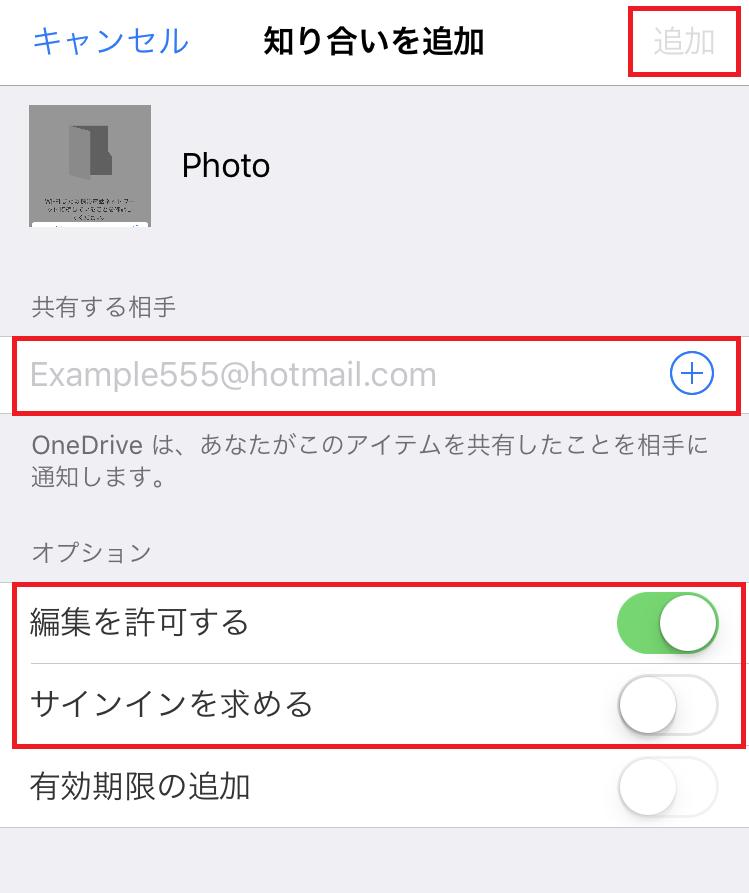 OneDrive-share-09
