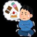gaman_okashi_man