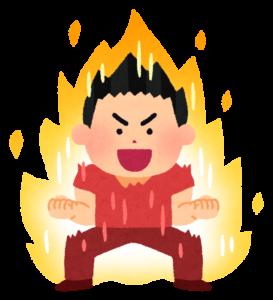 yaruki_man