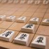 人工知能将棋の雄 Bonanzaのダウンロードとインストール手順